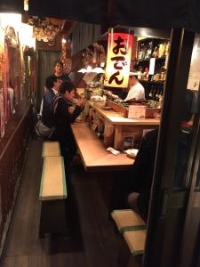 Diner Tokyo, Japan