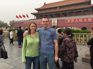 Michelle Holm Forbidden City Beijing, China